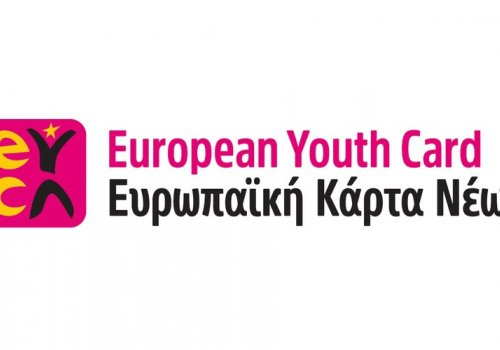 H Ευρωπαϊκή Κάρτα Νέων και το Χάνι της Γραβιάς μαζί στην Ιστορία